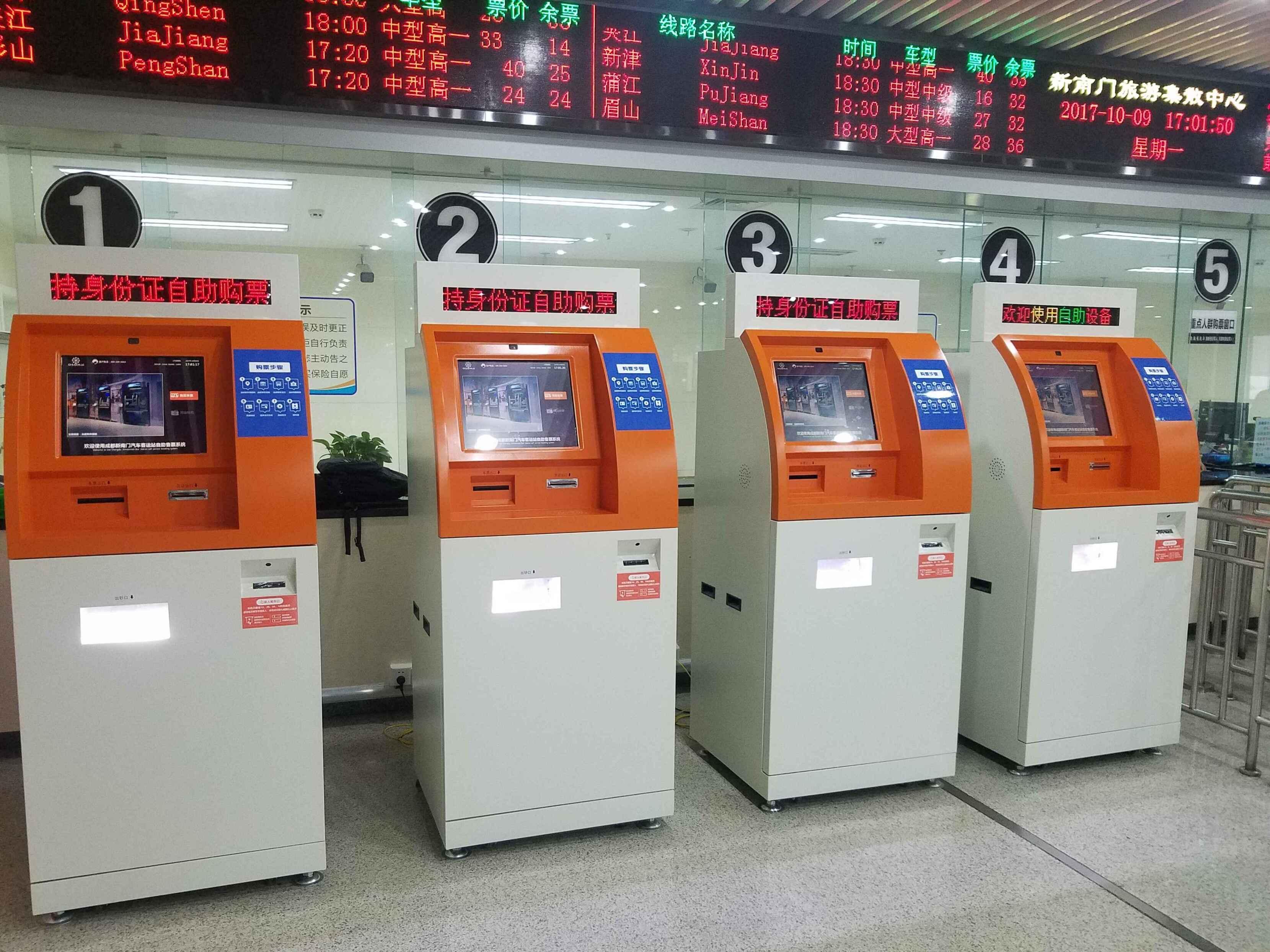 成都车站售票04